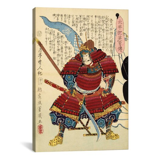 iCanvas Japanese Samurai with Naginata Woodblock Graphic Art on Canvas