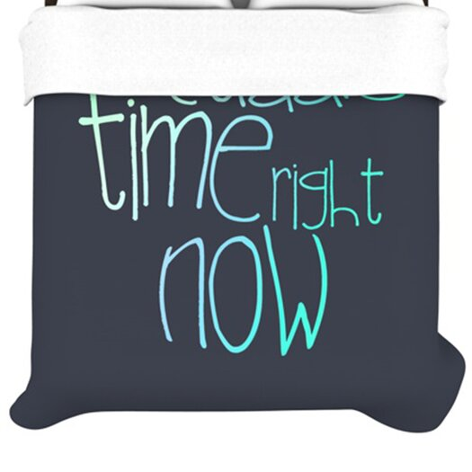 KESS InHouse Cuddle Time Duvet Cover