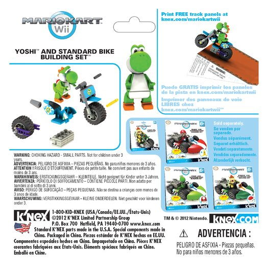 K'NEX Nintendo Yoshi and Standard Bike Building Set