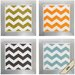 4 Piece Chevron Wall Art Set