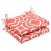 <strong>Carmody Seat Cushion (Set of 2)</strong> by Pillow Perfect