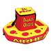 <strong>Oasis Inflatable Drink Pool Cooler</strong> by Airhead