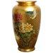 Oriental Furniture Tung Chi Vase