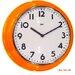 "<strong>12.7"" School Wall Clock</strong> by Bai Design"