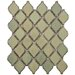 "<strong>Arabesque 2-3/4"" x 1-7/8"" Porcelain Mosaic Tile in Thalia</strong> by EliteTile"