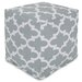 <strong>Trellis Small Cube</strong> by Majestic Home Products