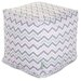 <strong>Zoom Zoom Small Cube</strong> by Majestic Home Products