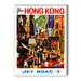 <strong>Hong Kong Vintage Advertisement on Canvas</strong> by Americanflat
