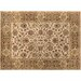 Sophistication Ivory/Taupe Rug