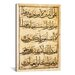 <strong>Islamic Leaf from the Koran Textual Art on Canvas</strong> by iCanvasArt