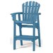 <strong>Windsor Barstool Adirondack Chair</strong> by Siesta