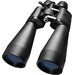 12-36x70 Zoom, Gladiator Binoculars, Blue Lens with Tripod Adapter