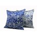 <strong>Plush Living</strong> Black Label Florence Silk Pillow