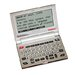 Merriam-Webster'S Collegiate Electronic Speaking Dictionary and Thesaurus