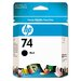 Cb335Wn (74) Ink Cartridge, 200 Page-Yield