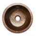 "<strong>14"" x 14"" Round Hammered Copper Bar Sink</strong> by Premier Copper Products"