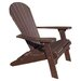 Phat Tommy Folding Recycled Poly Adirondack Chair