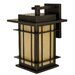 Oak Park 1 Light Outdoor Wall Lantern