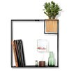 Umbra Cubist Floating Shelf Display
