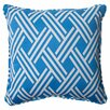 Carib Corded Throw Pillow (Set of 2)