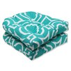 Pillow Perfect Carmody Wicker Seat Cushion (Set of 2)
