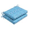Pillow Perfect Centro Seat Cushion (Set of 2)