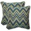 Pillow Perfect Fischer Throw Cushion (Set of 2)