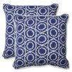 Pillow Perfect Ring a Bell Throw Pillow (Set of 2)