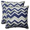 <strong>Pillow Perfect</strong> Tempo Corded Throw Pillow (Set of 2)