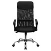 Flash Furniture Personalized High-Back Split Leather Chair with Mesh Back