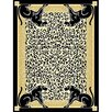 DonnieAnn Company African Adventure Panther Border Novelty Rug