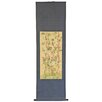 <strong>Oriental Furniture</strong> Bamboo Blossom Wall Hanging