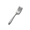 <strong>International Silver</strong> Prelude Cold Meat Fork