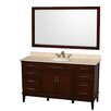 "Wyndham Collection Hatton 60"" Bathroom Vanity Set with Single Sink"