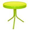 LB International Steel Side Table