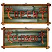 <strong>Open and Closed Garden Sign</strong> by Bamboo54
