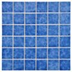"""<strong>Pool 2"""" x 2"""" Porcelain Mosaic in Catalan</strong> by EliteTile"""