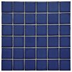 "<strong>Pool 2"" x 2"" Porcelain Mosaic in Bering</strong> by EliteTile"