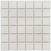 EliteTile Passero Glazed Porcelain Floor and Wall Tile in White