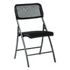 Office Star Products Folding Chair (Set of 2)