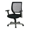 <strong>Woven Mesh Back Chair with Flip Padded Arms</strong> by Office Star Products