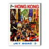 Americanflat Hong Kong Vintage Advertisement on Canvas