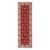 Andover Mills Attucks Area Rug in Red