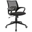 Modway Twilight Mid-Back Office Chair