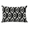 One Bella Casa Kelly Ikat Pillow