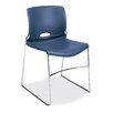 <strong>HON</strong> Olson Series Stacker Chairs (Set of 4)
