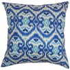<strong>The Pillow Collection</strong> Zhambyl Ikat Pillow