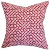 <strong>The Pillow Collection</strong> Zlin Cotton Pillow