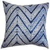 The Pillow Collection Destry Cotton Pillow