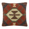 Divine Designs Kilim Pillow
